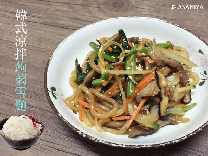 韓式涼拌蒟蒻雪麵