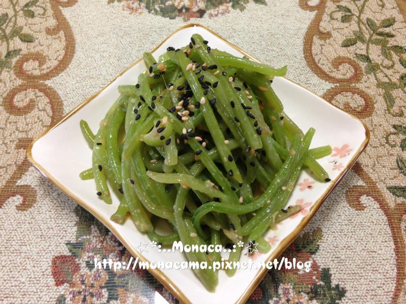 韓式涼拌大醬地瓜梗고구마순된장무침
