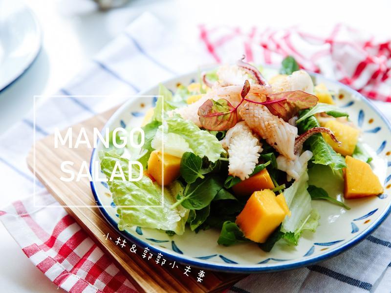 夏日限定10分鐘上菜:芒果透抽沙拉食譜