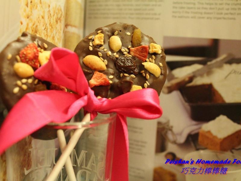 巧克力棒棒糖