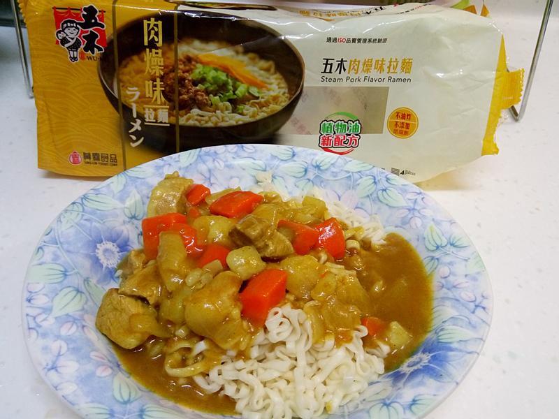 咖哩拉麵-五木拉麵