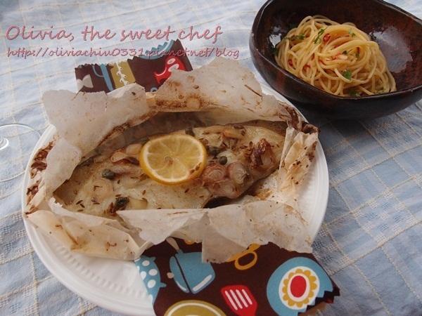 紙包檸檬茴香鱈魚