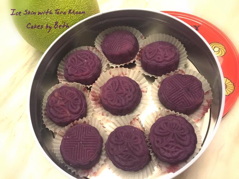 紫薯冰皮芋泥心月餅 - 免烤箱