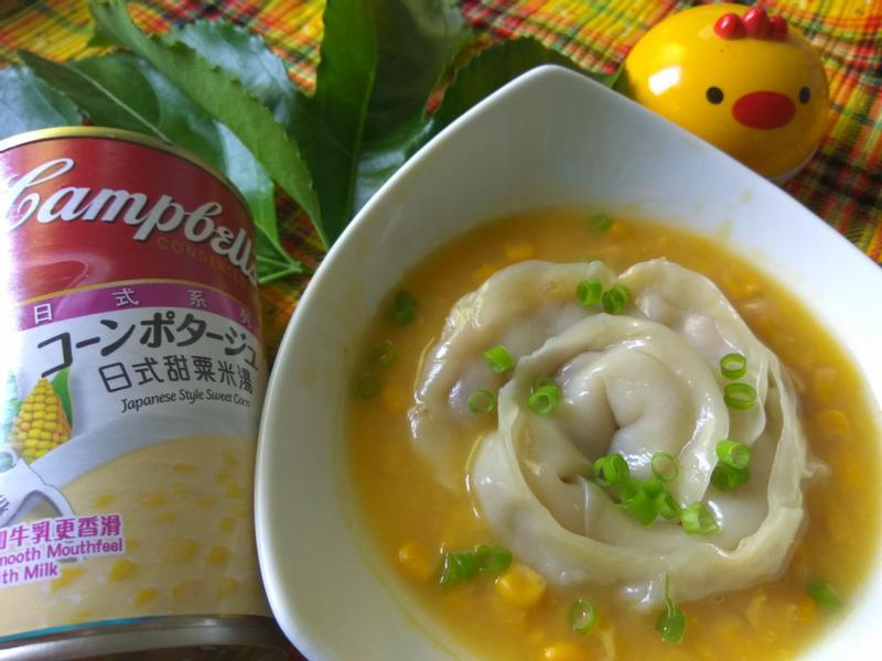 出水芙蓉奶油玉米湯餃─金寶日式奶油玉米湯