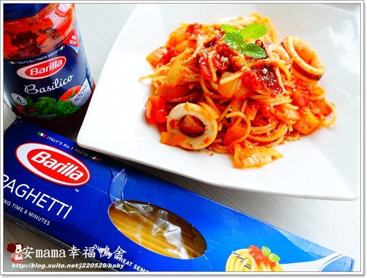 羅勒茄汁透抽義大利麵【完美絕配義式饗宴】