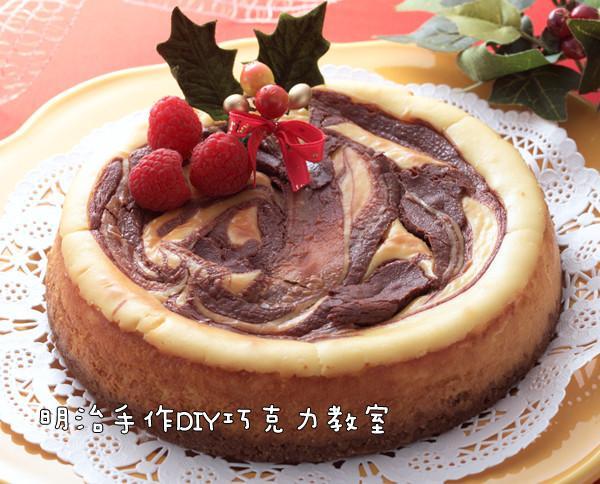 大理石紋起司蛋糕