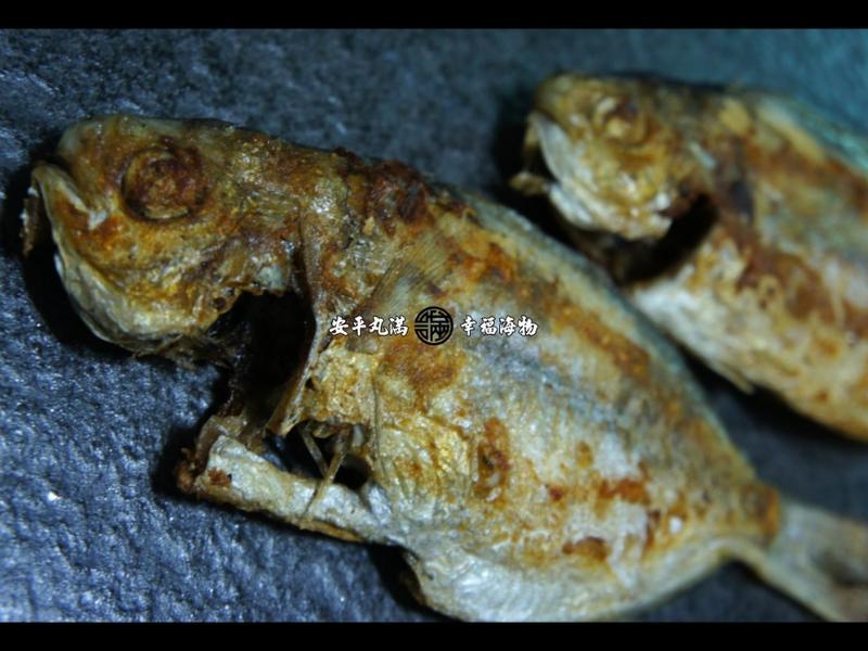 【幸福海物】椒鹽肉魚