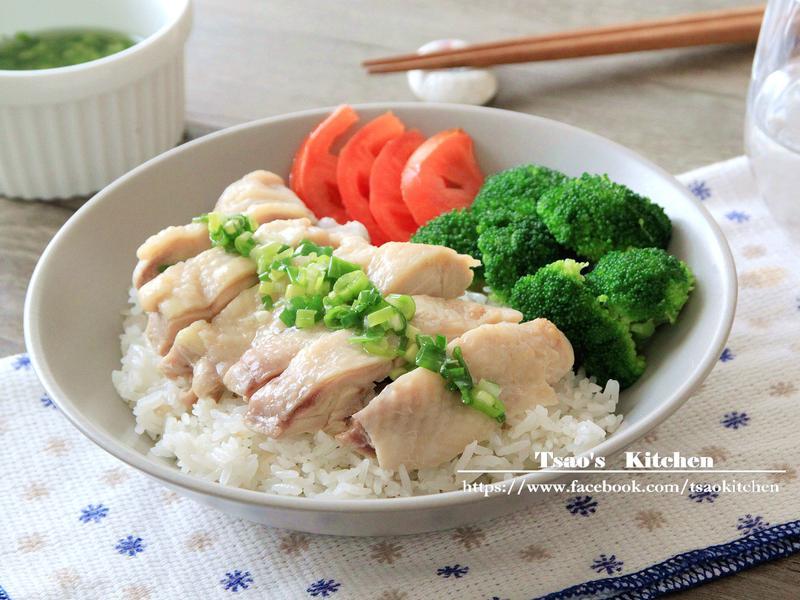 【名菜自己做】海南雞飯