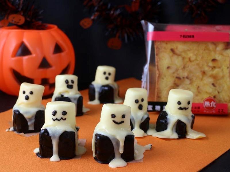 巧克力蜜糖幽靈  小七食堂