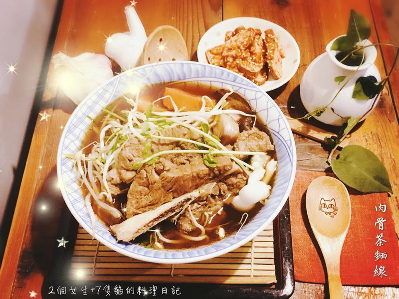 暖心暖胃馬來西亞肉骨茶麵線