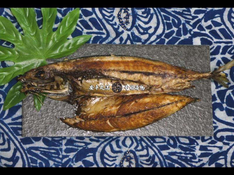 【幸福海物】香煎台灣薄鹽鯖魚