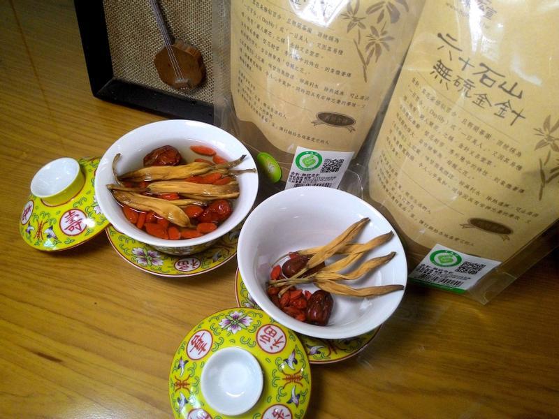 金針養生茶飲