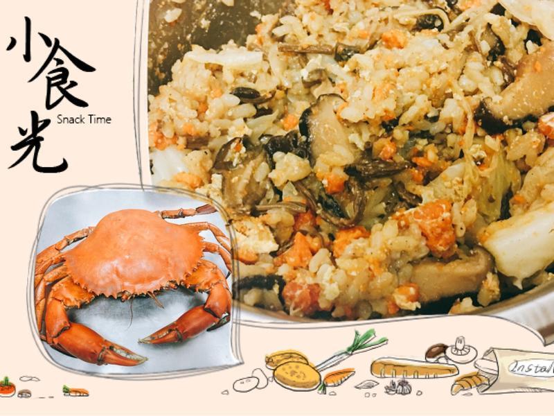 蟹黃香菇拌飯🦀️