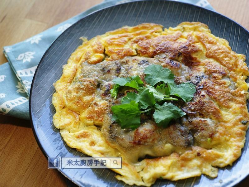 潮式煎蠔餅