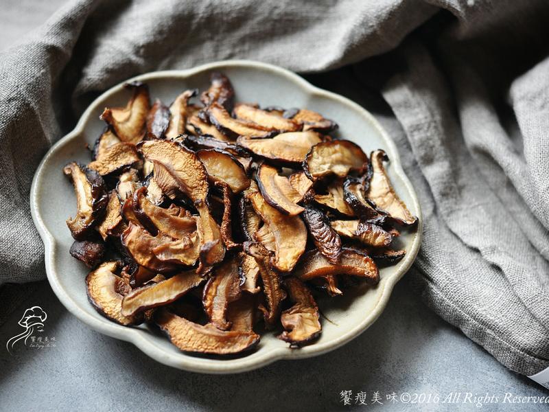 饗瘦美味- 鹽烤香菇