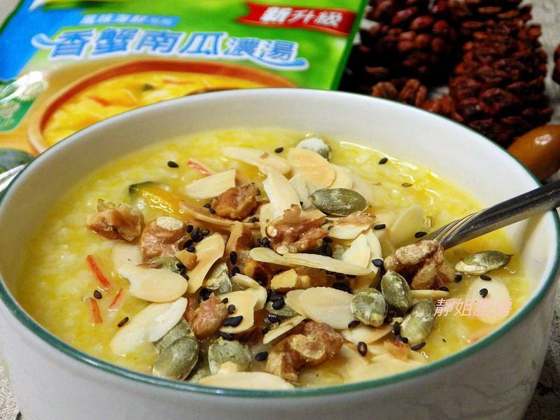 南瓜堅果糙米粥