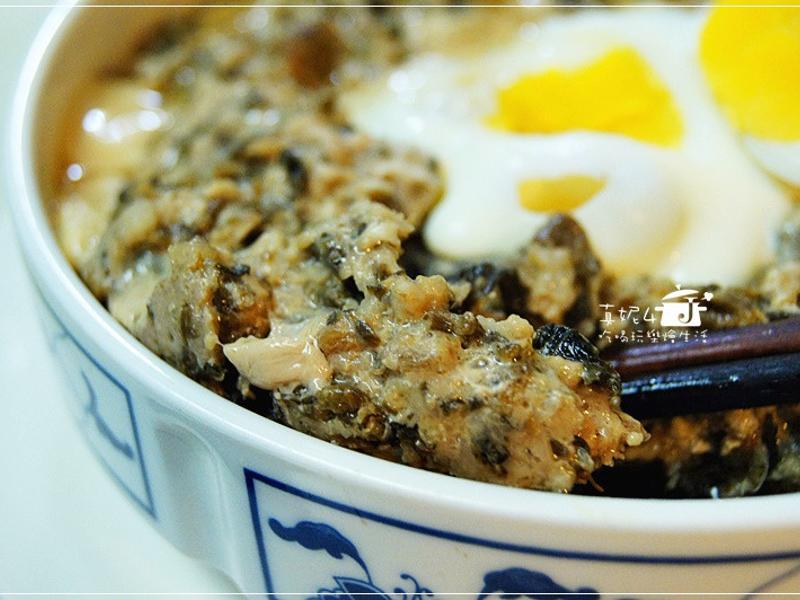 梅乾菜蒸肉