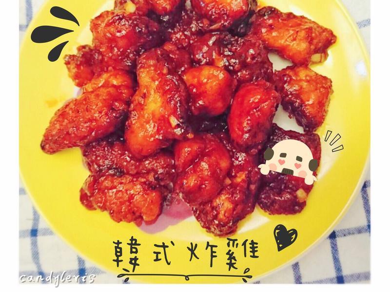 韓式炸雞🐔吮指回味無窮💞