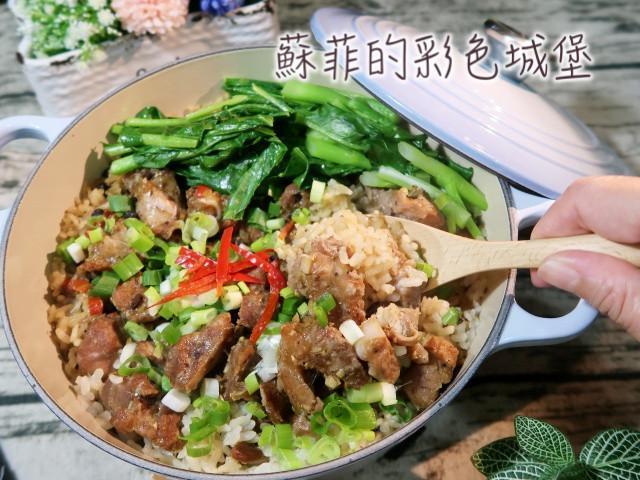 鑄鐵鍋 豆豉排骨飯