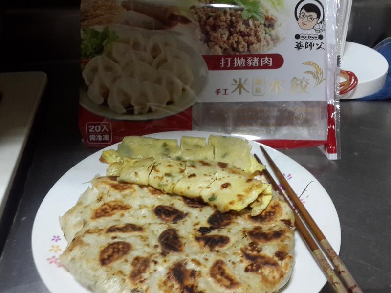 脆皮煎餃配蛋餅【華師父水餃】