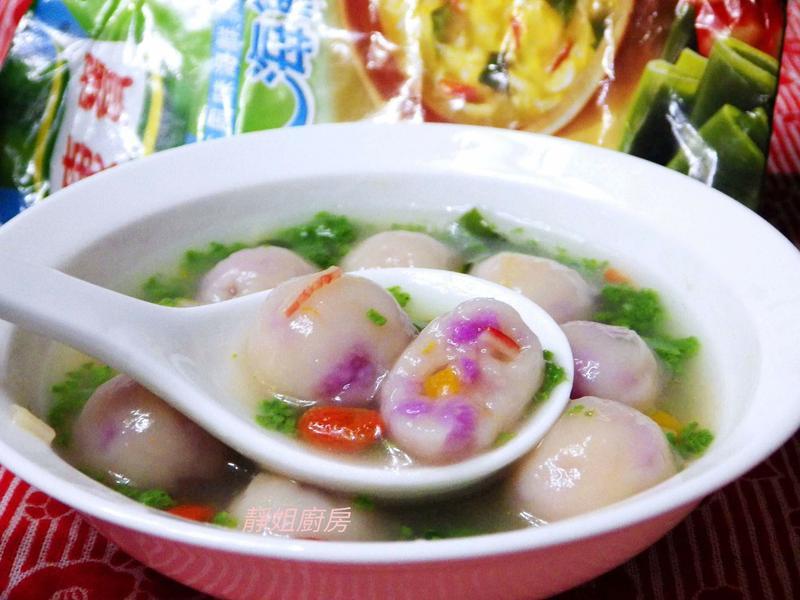 海鮮蔬食湯圓