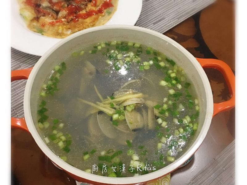薑絲蛤仔湯