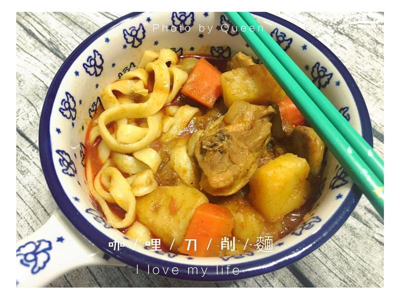 南洋娘惹咖哩雞-WMF快易鍋料理