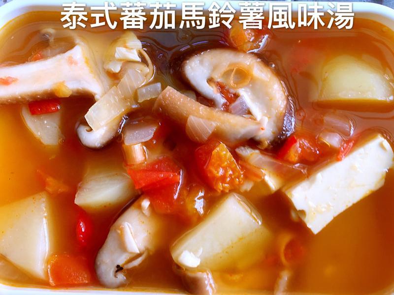 泰式番茄馬鈴薯風味湯