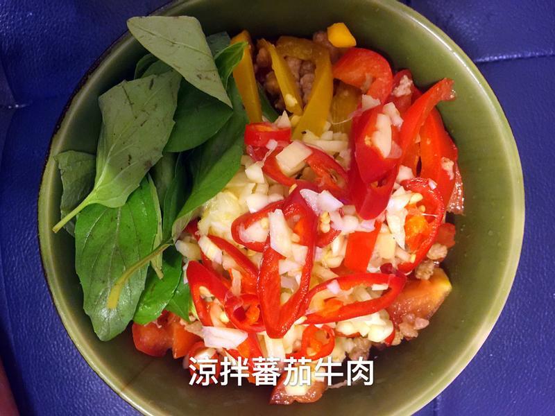 涼拌蕃茄牛肉