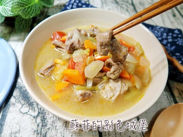 清燉什錦蔬菜牛沙朗湯