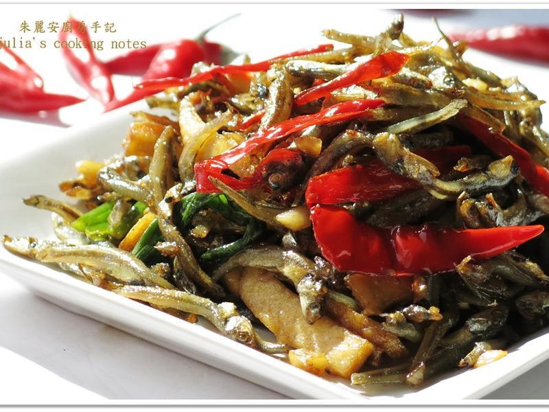 [辣椒炒小魚乾豆干]下飯家常菜