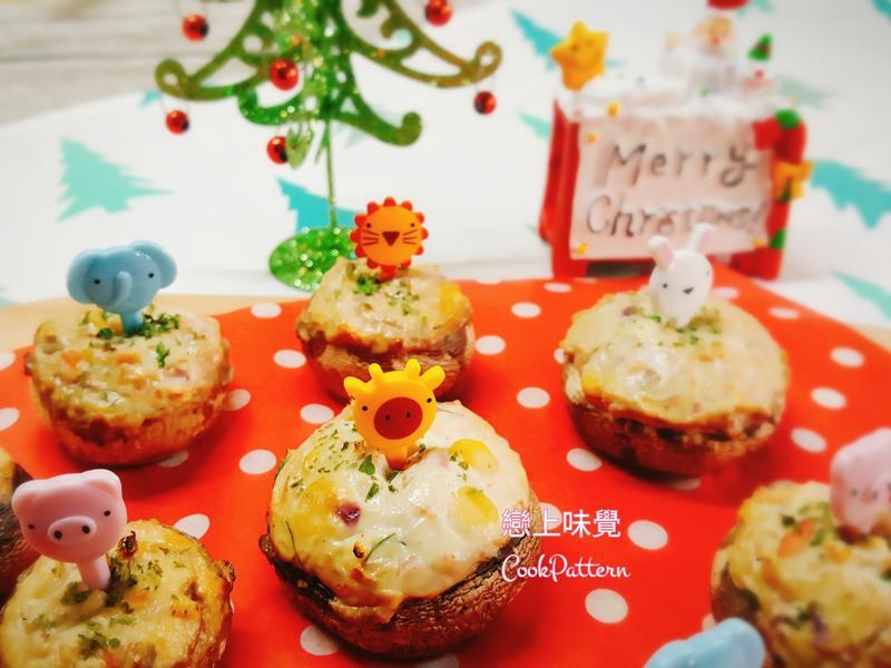 忌廉什菜焗磨菇--【聖誕派對食譜】