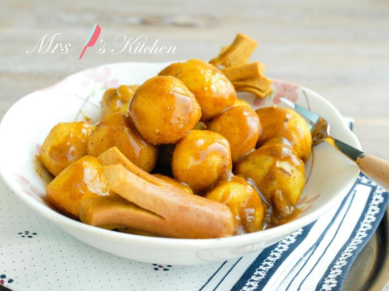 港式咖喱魚丸