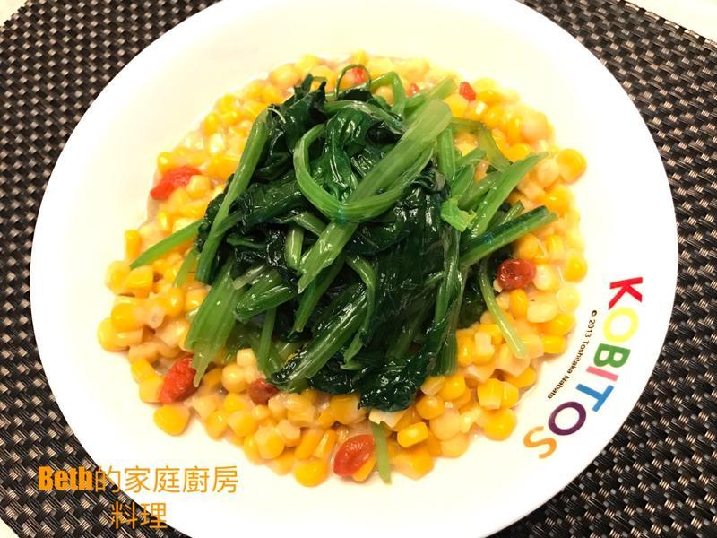 玉米枸杞波菜 -10分鐘料理