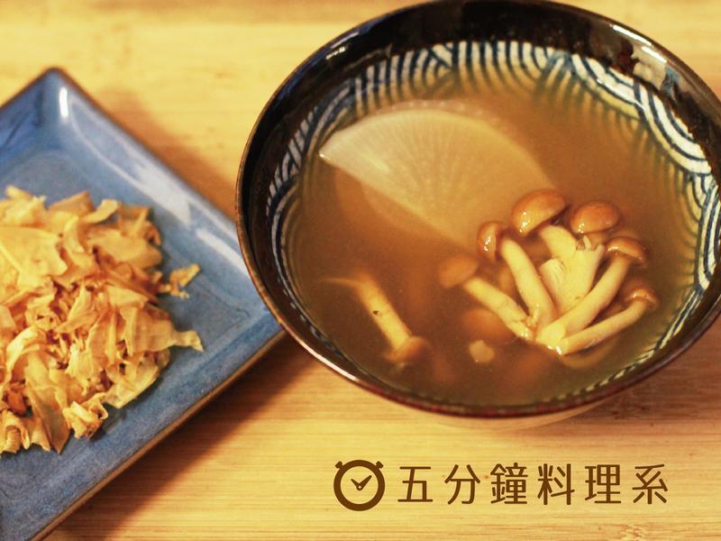 豐年農場・日本滑菇味增湯
