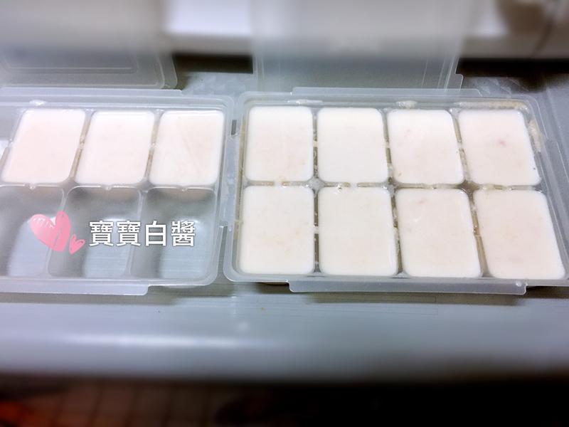 寶寶白醬簡易版(7個月副食品冰磚)