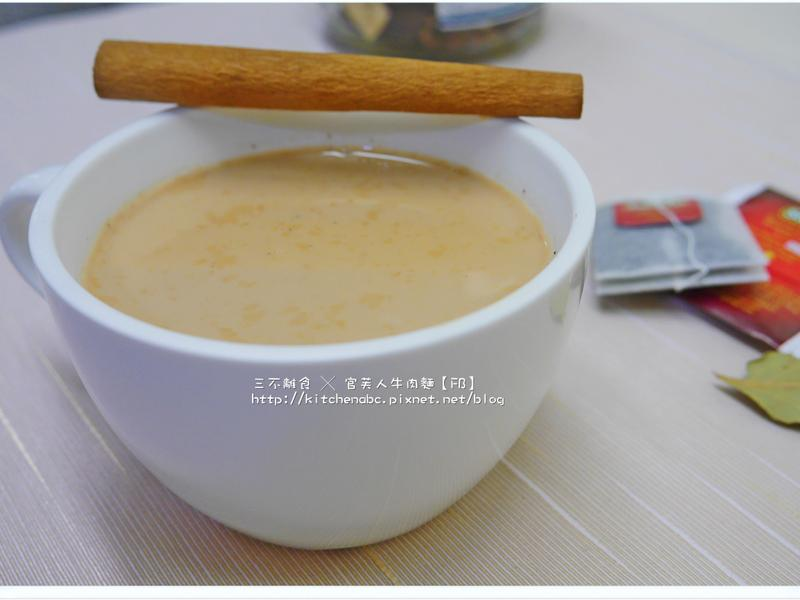 【印度奶茶】異國風味煮湯鍋食譜