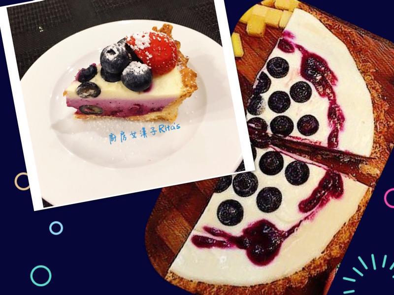 藍莓奶酪起司派