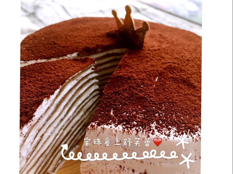 伯爵千層蛋糕