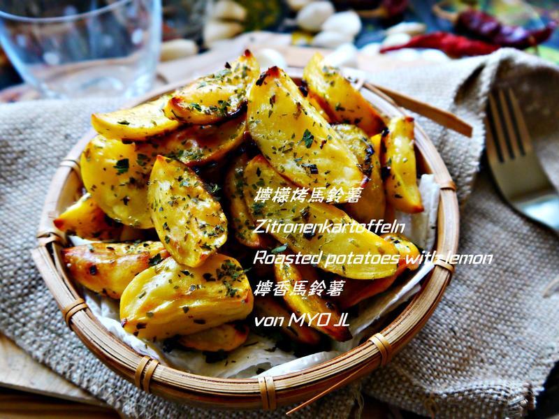 檸檬烤馬鈴薯