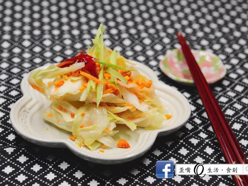 [高麗菜]私房涼拌菜--糖醋高麗菜