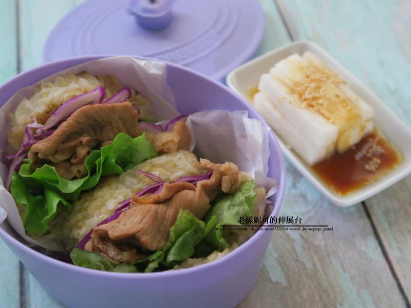 三杯米漢堡(糙米)&日式涼拌山藥