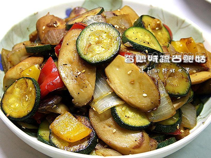 瑪莉廚房:香煎時蔬杏鮑菇