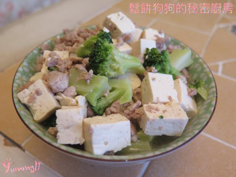 狗狗鮮食-綠花椰菜麻婆豆腐