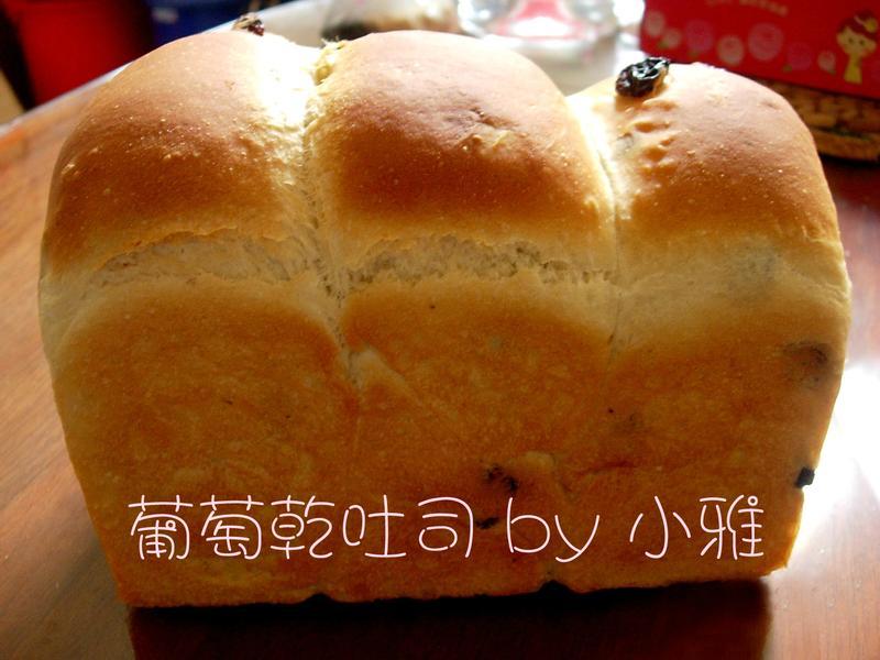 葡萄乾吐司(12兩x2條)