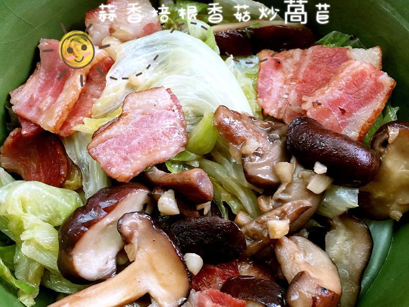 蒜香培根香菇炒萵苣