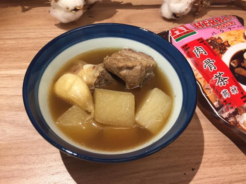 馬來西亞肉骨茶湯