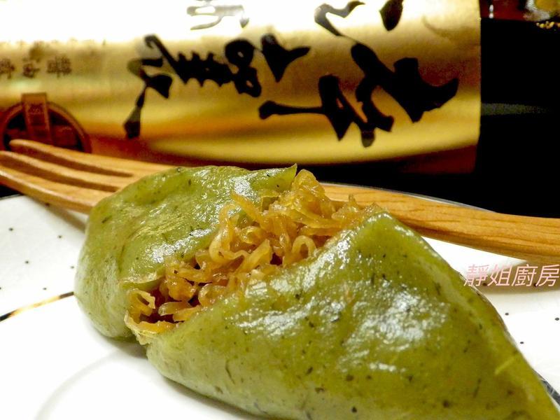 客家草仔粿(素食)【淬釀阿嬤的手路菜】