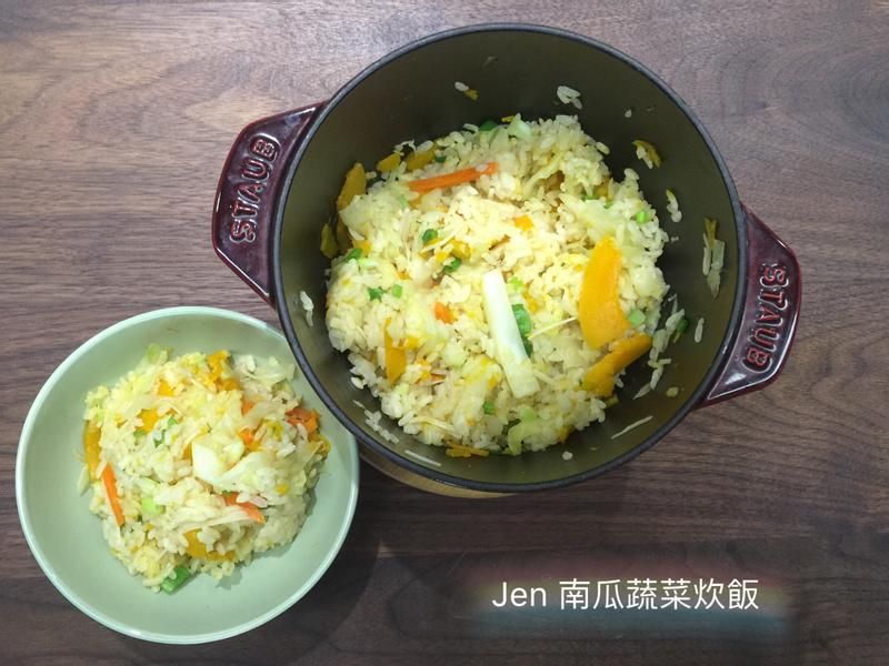 南瓜蔬菜炊飯[鐵鍋版]