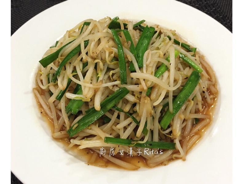蒜炒豆芽(鐵板燒口味)